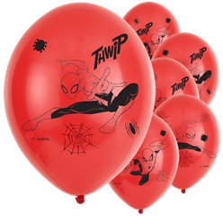 Spiderman - Luftballons aus Latex 28cm